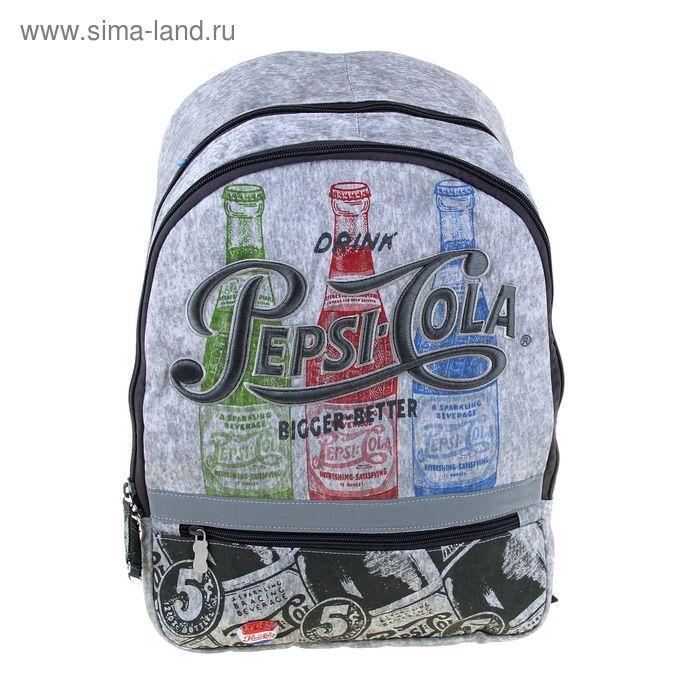 Рюкзак молодежный Pepsi 44*30*13, 2 отделения, серый
