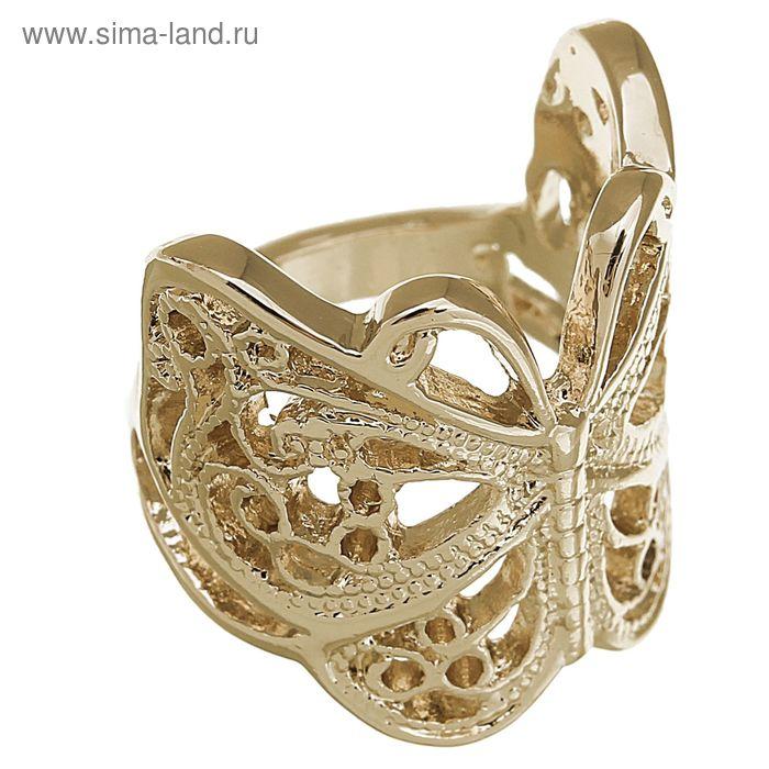 """Кольцо """"Бабочка ажурная"""", цвет золото, размер МИКС"""
