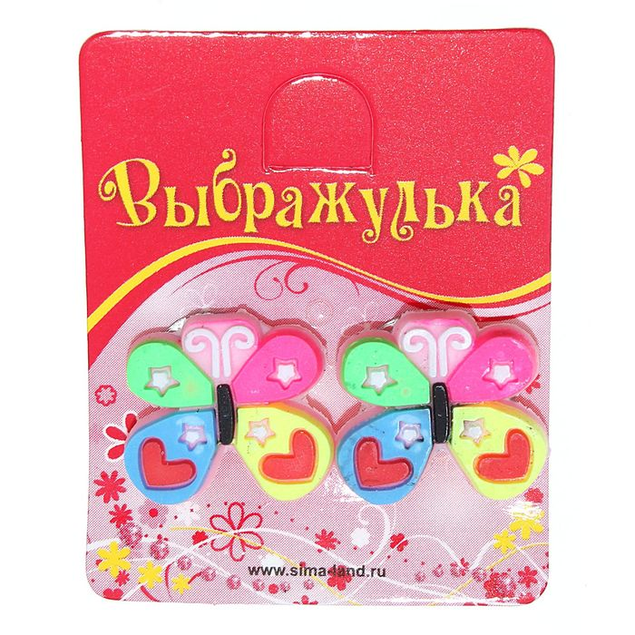 """Клипсы детские """"Выбражулька"""" бабочка, цвет МИКС"""