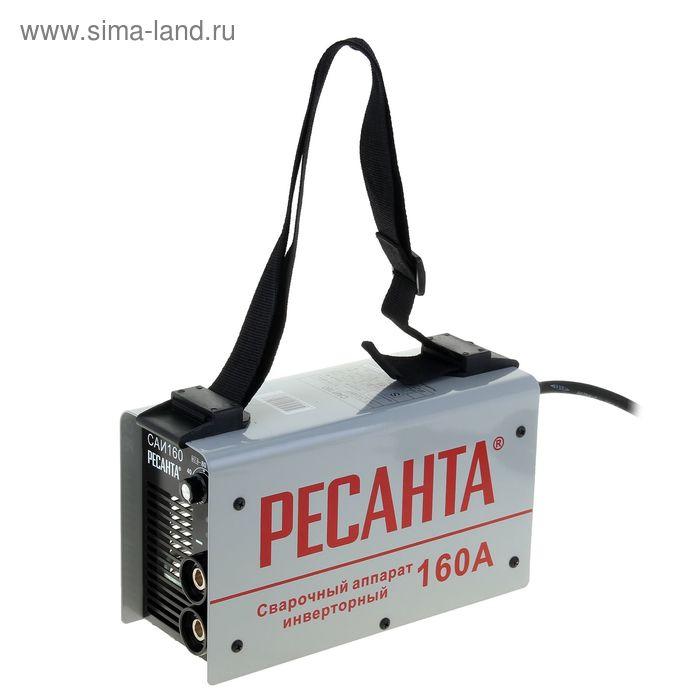 """Сварочный аппарат """"Ресанта"""" САИ 160, инверторный, 140-240 В"""