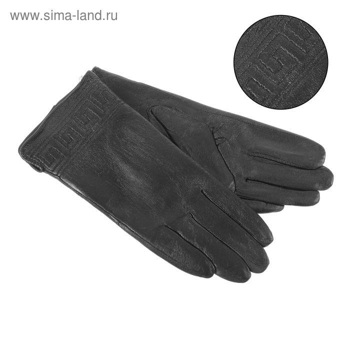 """Перчатки женские """"Афина"""", р-р 8, подклад, цвет черный"""