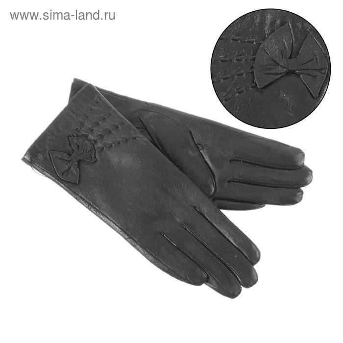 """Перчатки женские """"Барбара"""", р-р 6,5, подклад, цвет черный"""
