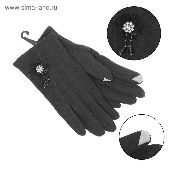 """Перчатки женские """"Зимний цветок"""" меховые, со стразами, безразмерные, цвет черный"""