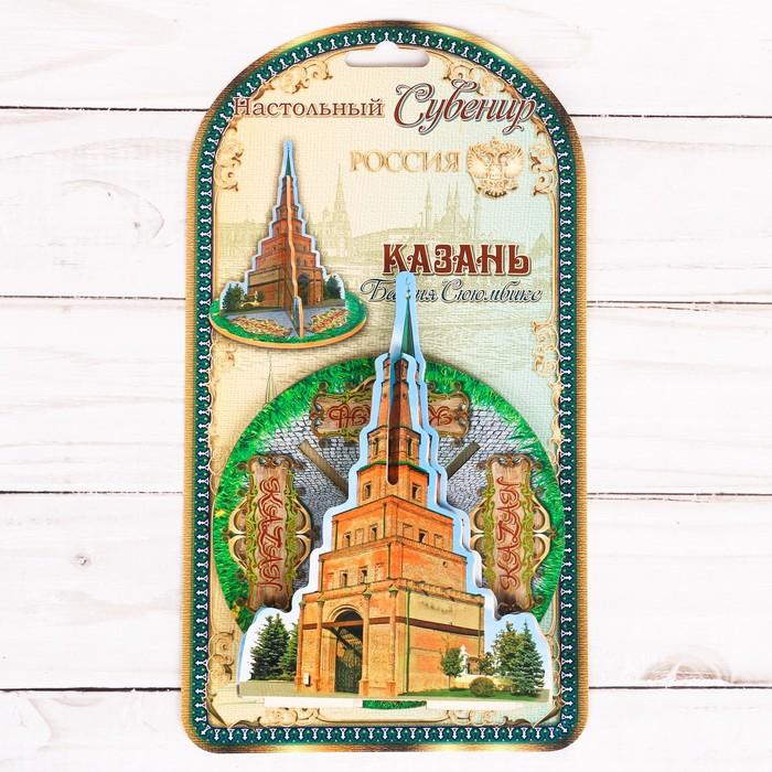 путин казанский сувенир в картинках процедура избавления