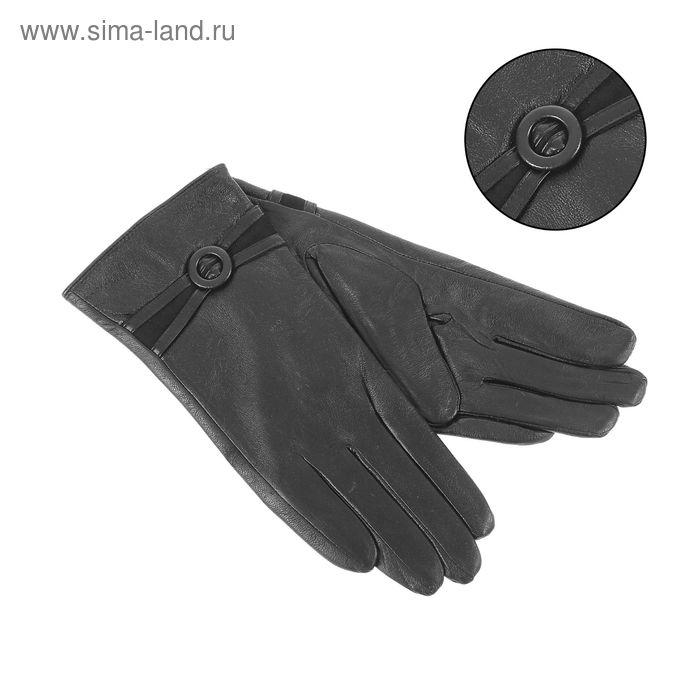 """Перчатки женские """"Вики"""", р-р 7,5, подклад, цвет черный"""