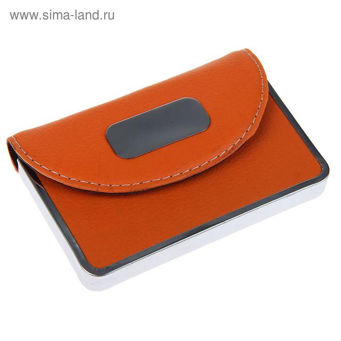 Визитница металл к/зам гориз оранжевая с металл вставкой