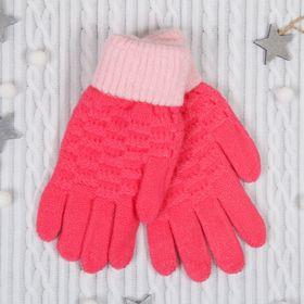 """Перчатки молодёжные """"Шашки"""", размер 18, цвет розовый 65577"""