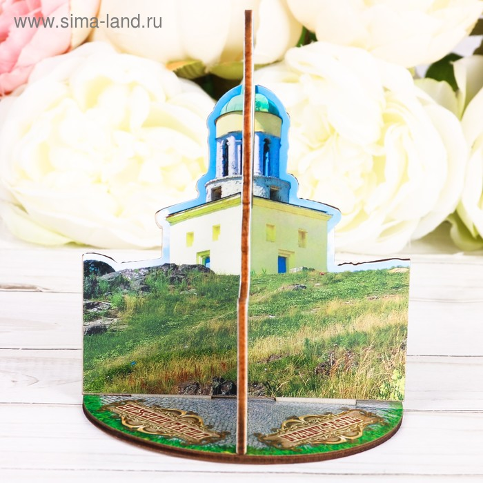 """Настольный сувенир 3D """"Нижний Тагил. Лисья гора"""""""