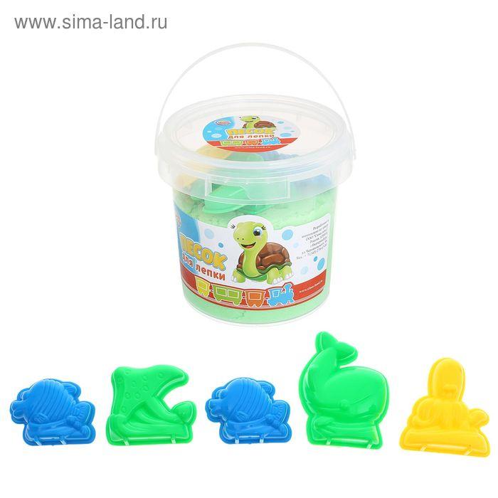 Песок для лепки в ведёрке + 5 формочек, 1 кг, цвет зелёный