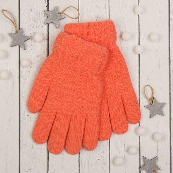 """Перчатки молодёжные """"Каприз"""", размер 20 (р-р произв. 20*1*9), цвет оранжевый 65580"""