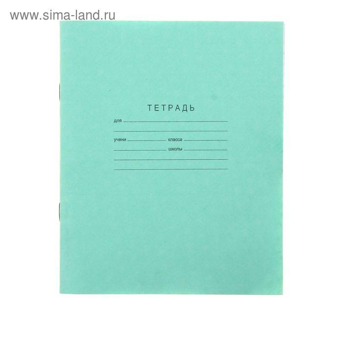 """Тетрадь 24 листа линейка """"Зелёная обложка"""", блок №2 КПК, 58-63 г/м2, белизна 70-75%"""