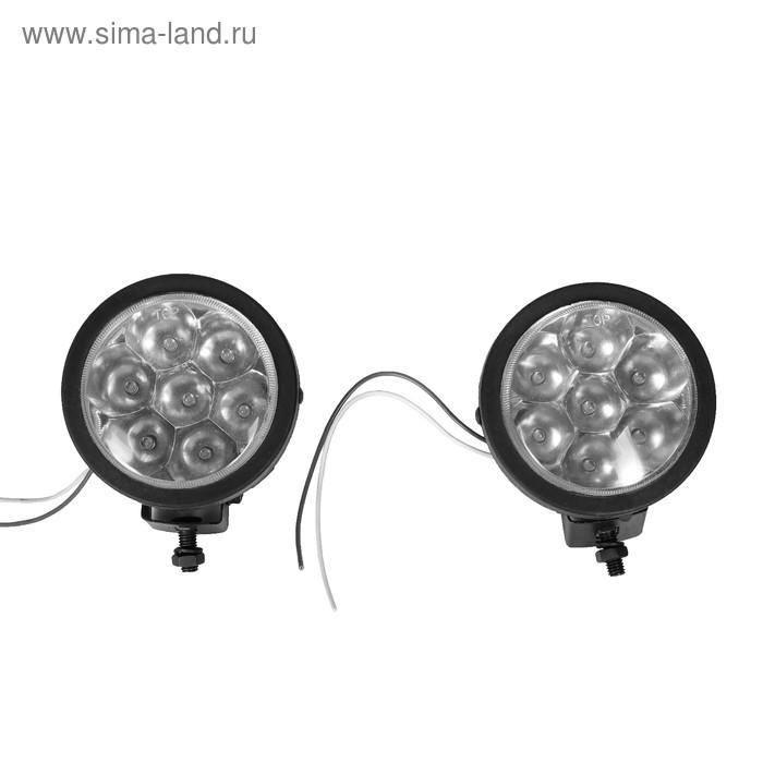 Противотуманная фара, круглая, d=9.5 см, 7 LED, 2 шт., стекло белое