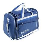 Сумка дорожная, 1 отдел, 3 наружных кармана, длинный ремень, рисунок МИКС, цвет синий