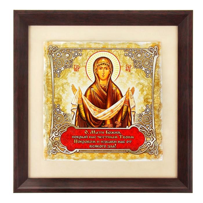 """Настенное панно """"Икона Покрова Пресвятой Богородицы"""""""