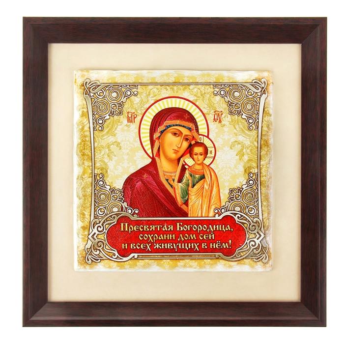 """Настенное панно """"Пресвятая Богородица"""""""