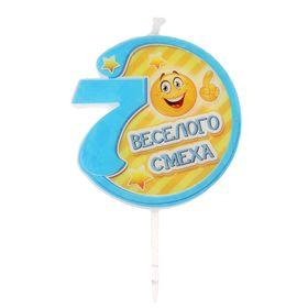 "Свеча в торт цифра 7 ""Весёлого смеха"""