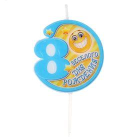 "Свеча в торт цифра 8 ""Весёлого дня рождения"""