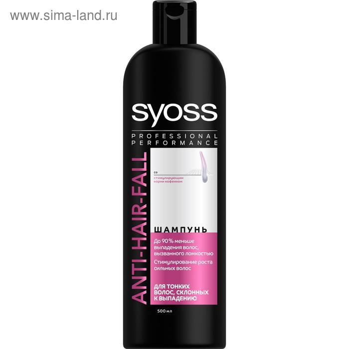 Шампунь для волос Syoss Anti-Hair Fall для тонких волос, склонных к выпадению, 500 мл