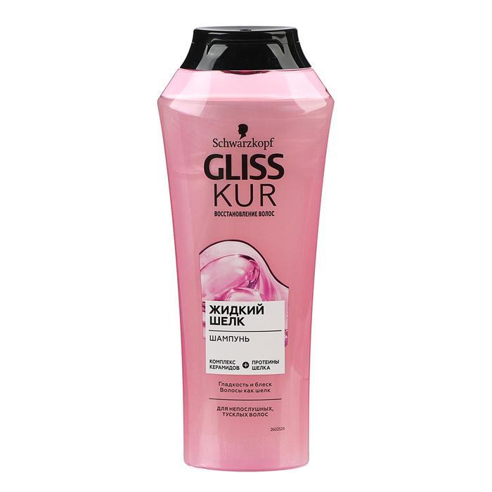 Шампунь для волос Gliss Kur Жидкий шелк, 250 мл
