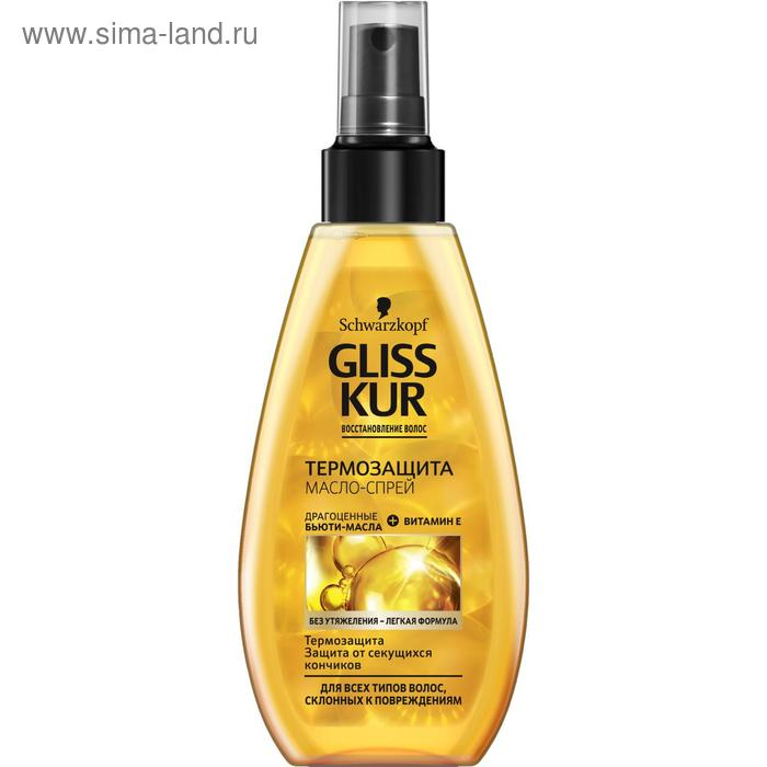 Масло-спрей для волос Gliss Kur Oil Nutritive термозащита, 150 мл