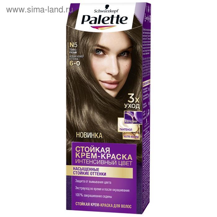 Краска для волос Palette N5 Темно-русый, 50 мл