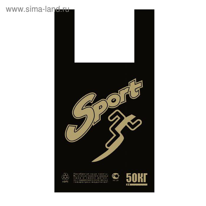 """Пакет """"Sport черный"""", полиэтиленовый майка, 30х55 см, 20 мкм"""