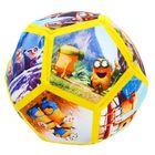Мягкая игрушка-антистресс «Мяч Миньоны»