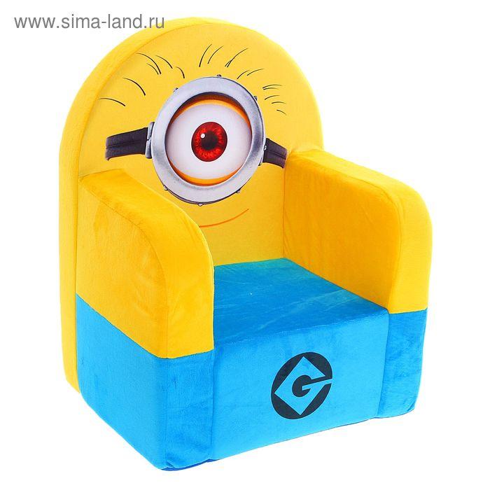 """Мягкая игрушка """"Кресло Гадкий Я"""""""