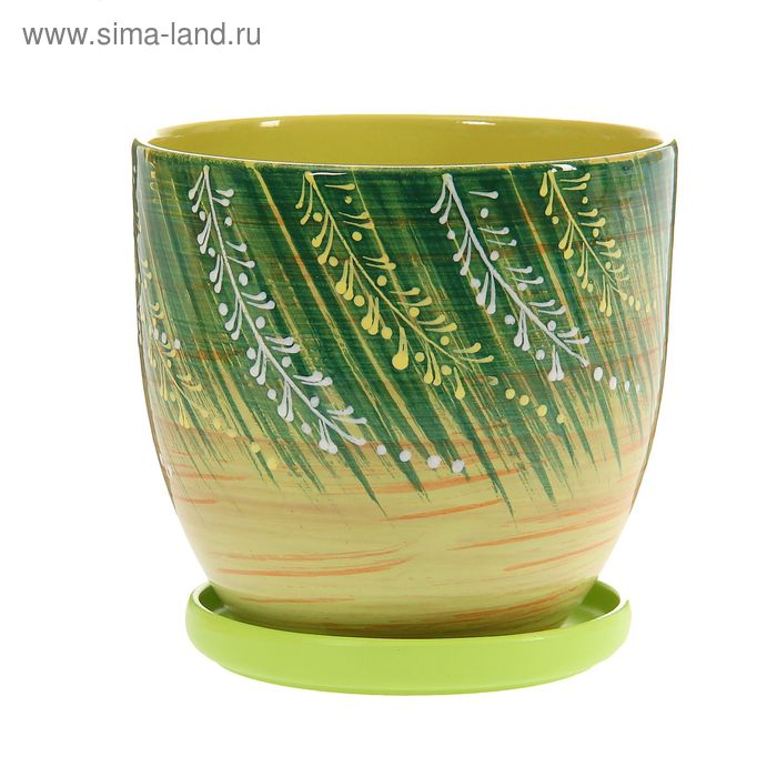"""Кашпо """"Август"""" бежево-зелёное 4,7 л"""