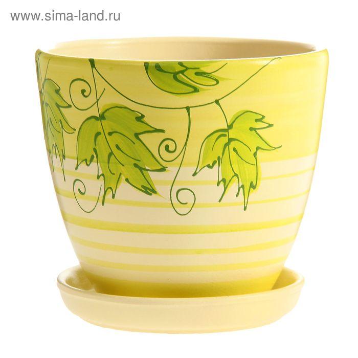 """Кашпо """"Август"""" жёлтое, зеленые листья 2,4 л"""