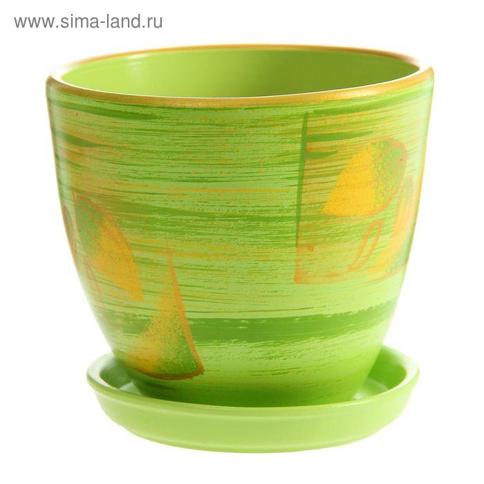 "Кашпо ""Август"" салатовое, жёлтый рисунок 2,4 л"