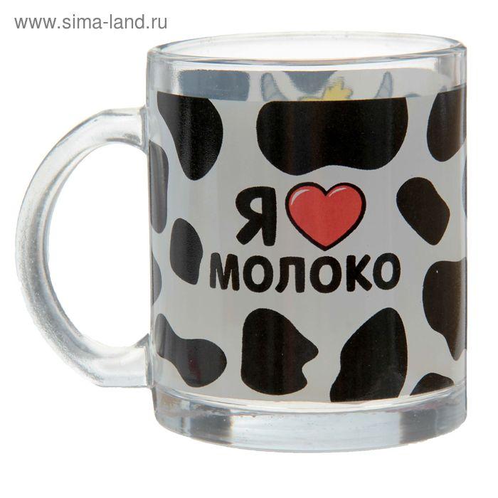 "Кружка ""Я люблю молоко"", 300 мл"