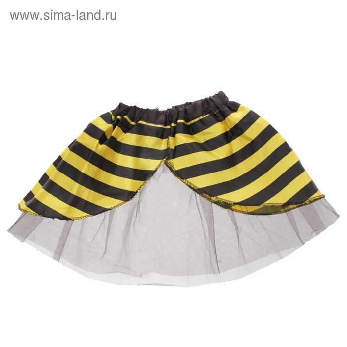 """Карнавальная юбка """"Пчелка"""" в полоску 4-6 лет"""