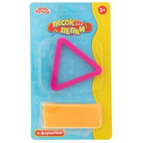 Песок для лепки «Треугольник» 28 г, цвет оранжевый