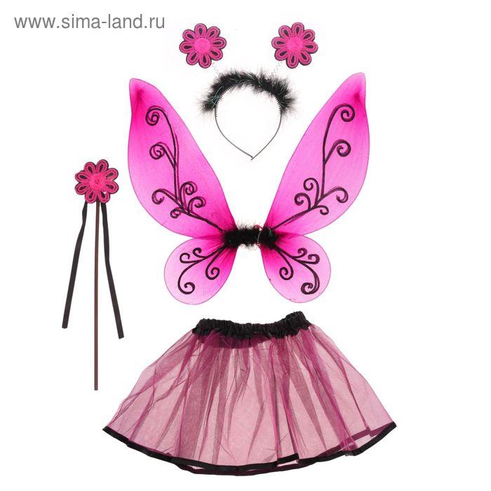"""Карнавальный набор """"Маленькое чудо"""", 4 предмета: юбка, крылья, ободок, жезл, 3-4 года"""