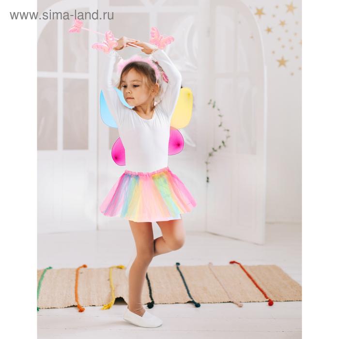 """Карнавальный набор """"Волшебная бабочка"""", 4 предмета: юбка, крылья, ободок, жезл, 3-4 года"""