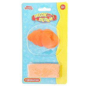 Песок для лепки «Ракушка» 28 г, цвет оранжевый