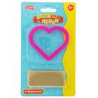 Песок для лепки «Сердечко» 28 г, цвет натуральный