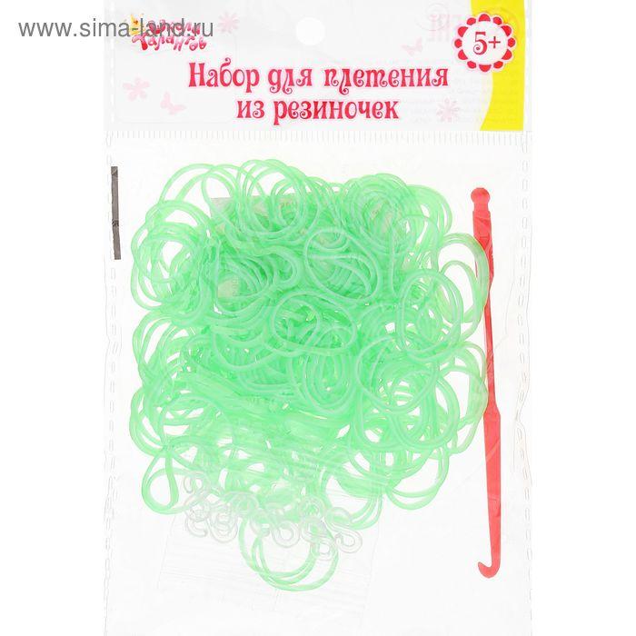 Резиночки для плетения, набор 200 шт, крючок, крепления, цвет бело-зелёный