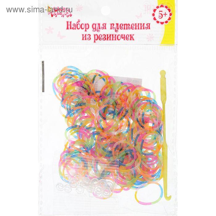 Резиночки для плетения цветные, форма кружок, набор 200 шт., крючок, крепления