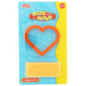 "Sand sculpting ""Heart"" 28 grams, color: orange"