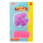 "Sand sculpting ""Airplane"" 28 g, color pink"