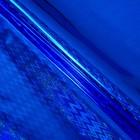 Paper holographic, color blue, 70 x 100 cm, pattern MIX