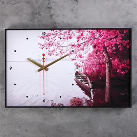 """Часы настенные, серия: Природа, """"Лодка, Фиолетовое дерево"""", 57х35х4 см , микс"""