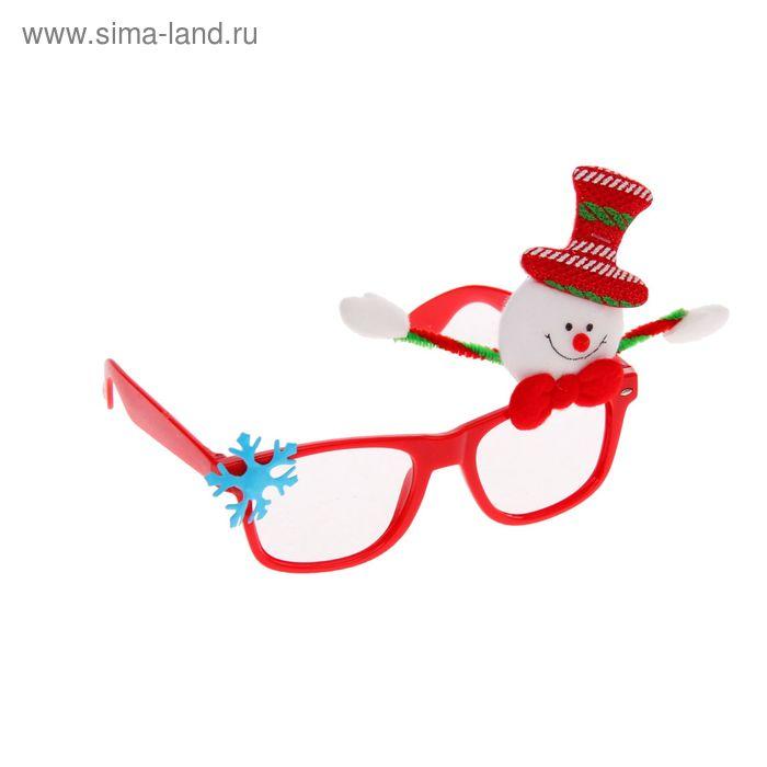 """Карнавальные очки """"Снеговичок с ручками"""""""