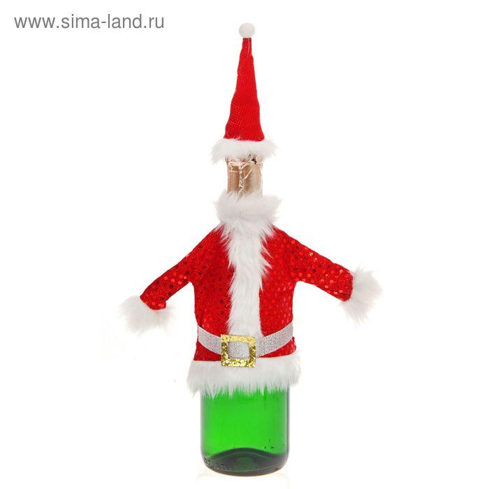 "Одежда на бутылку ""Дедушка мороз"", 2 предмета: камзол, шапка"