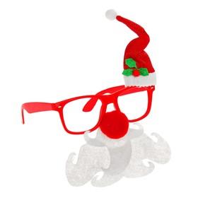 """Карнавальные очки """"Дед Мороз"""" с красным носом"""
