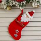 """Носок для подарка """"Дед Мороз"""" (звёздочки) 19 х 9 см"""