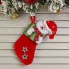 """Носок для подарка """"Снеговик"""" (звёздочки) 19 х 9 см"""