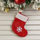 """Подвеска """"Красный носок со снежинкой"""""""